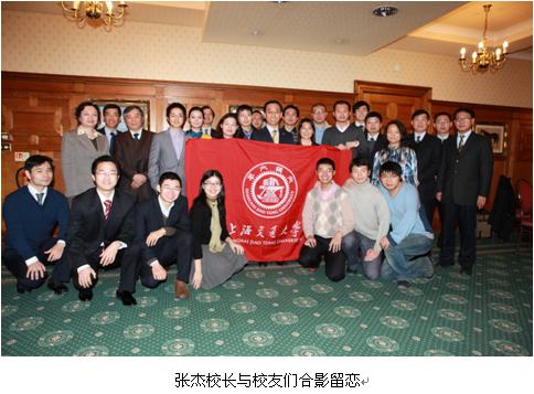 张杰校长访问剑桥大学暨上海交通大学剑桥校友会成立