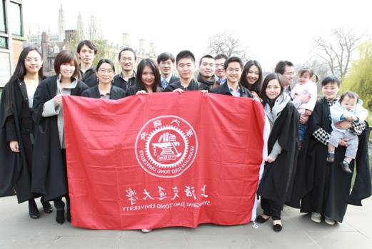 在英交大校友欢聚一堂庆母校成立115周年