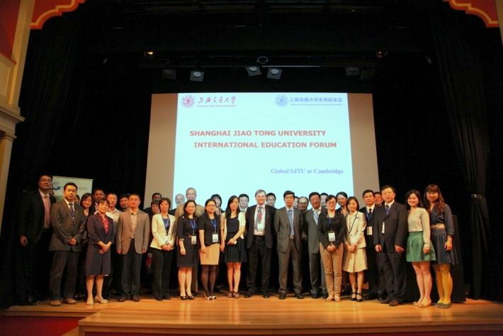 全英校友会参与主办的剑桥大学-上海交通大学教育论坛隆重开幕