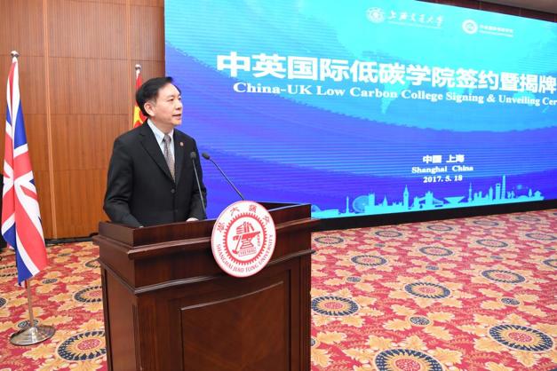 上海交通大学中英国际低碳学院招聘启事