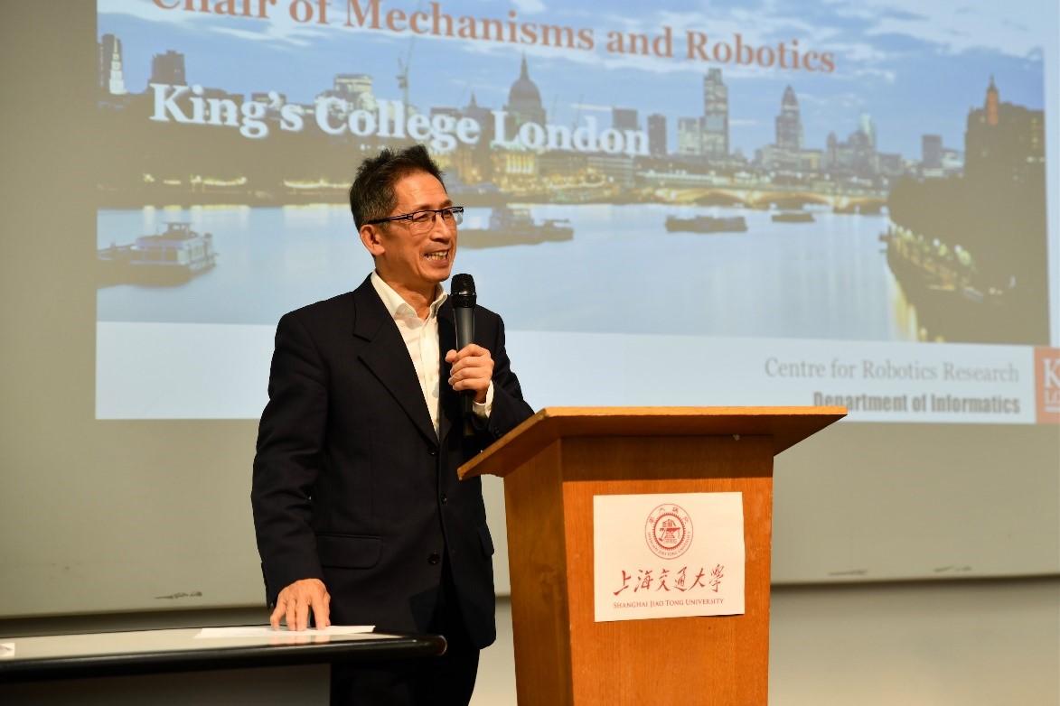 图 全英校友会会长团代表、伦敦大学国王学院机构学与机器人学首席教授戴建生教授致辞