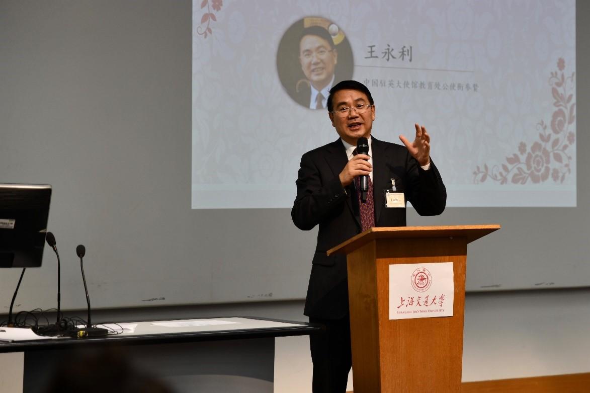 图 中国驻英大使馆教育处王永利公参发表讲话