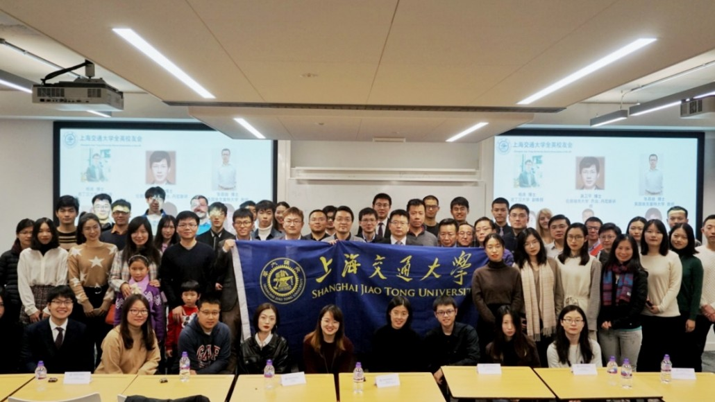 2019上海交通大学全英校友会论坛暨迎新会在伦敦成功举办